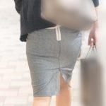 お尻を開放してあげたい!究極にパツパツのタイトスカートが激エロなOLさん!